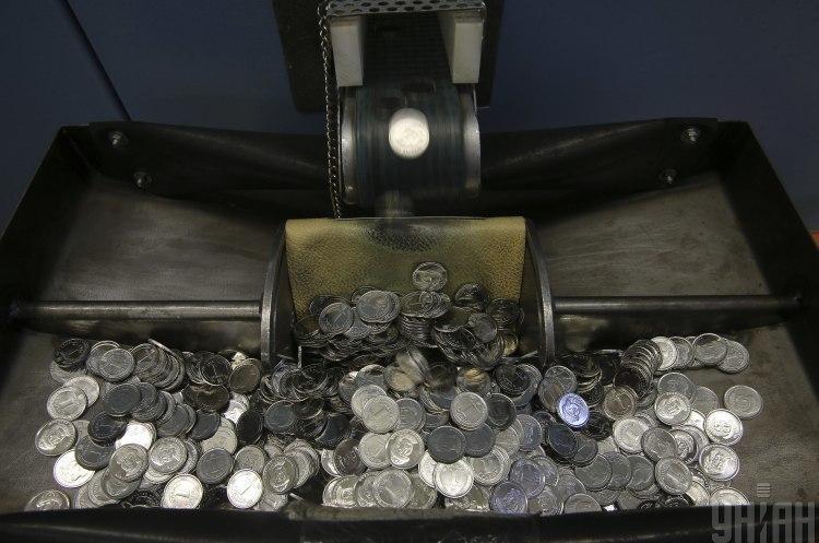 НБУ дозволить банкам заокруглювати суми касових операцій