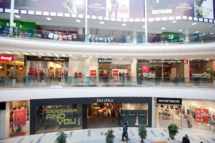 Хіллар Тедер викуповує частку DUPD в Arricano, ймовірно, разом з City Mall і «Сонячною галереєю»