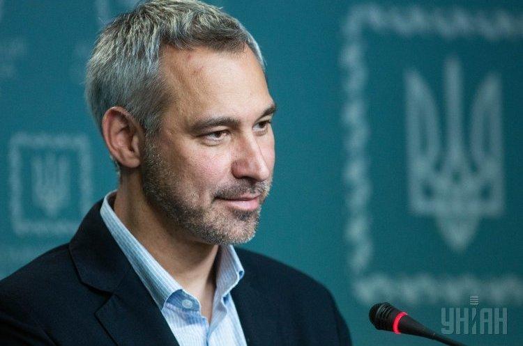 Рябошапка звільнив двох заступників Генпрокурора