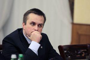 Холодницький: Прокуратура зменшить штат на третину та збільшить зарплатню прокурорам до $800-900