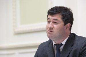 Верховний суд дав хід справі Насірова: тепер її розгляне Антикорсуд