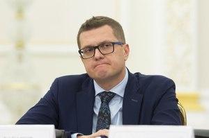 СБУ розробила і передасть президенту проєкт нового закону «Про Службу безпеки України»