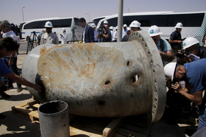 Саудівська Аравія назвала умови для початку переговорів з Іраном після нападів на нафтові об'єкти