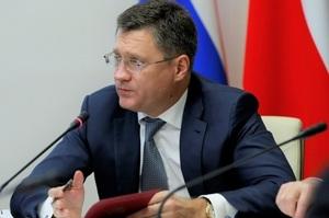 Росія скоротить поставки газу до Європи – Новак