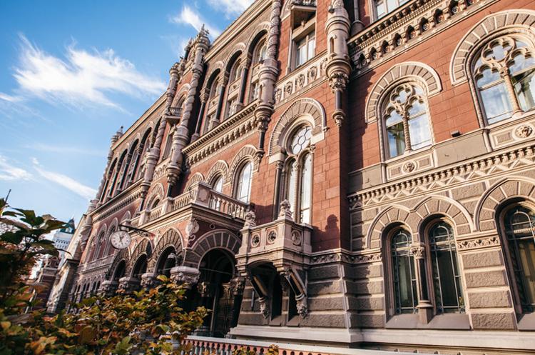 Ще одна компанія Коломойського погасила частину боргу ПриватБанку перед НБУ