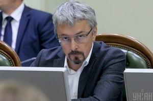 Парламент ухвалив за основу зміни до закону про столицю в редакції Ткаченка
