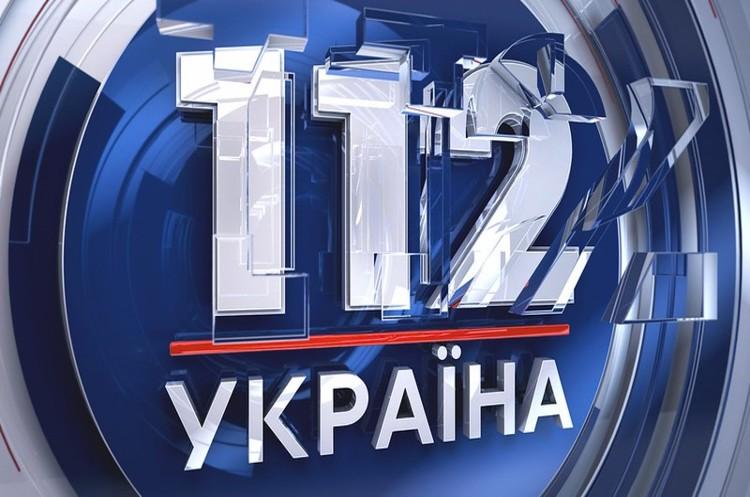 Суд відмовив «112-Україна» у позові щодо припинення дії рішень Нацради з радіомовлення