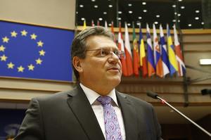 В ЕК назвали следующую дату переговоров по транзиту газа через Украину