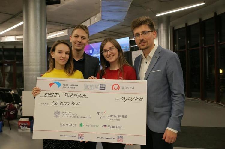 Оголошено переможця в конкурсі стартапів KYIV TECH HUB 2019