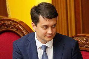 Закон про особливий статус Донбасу «буде писатися разом з суспільством» – Разумков
