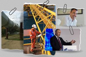 Семь дней нефти и газа: смена топов в глобальных корпорациях, климатические вызовы как мерило успешности и «новый вектор Путина»