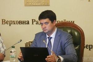 Разумков: новий закон про особливий статус Донбасу напрацьовуватиметься після нормандської зустрічі