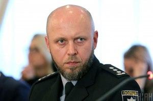 Колишній заступник голови Нацполіції Бушуєв став заступником гендиректора «Укроборонпрому»