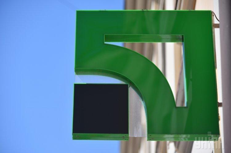 Прибуток ПриватБанку за 9 місяців склав 27,4 млрд грн