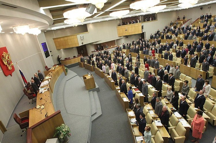 Російські депутати не їздитимуть до США, доки американська влада не вибачиться