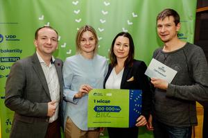 У Києві нагородили компанію за розробку біорозкладного матеріалу для пакування