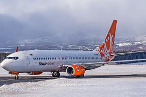 SkyUp запустить на зиму рейси з Києва до Зальцбурга
