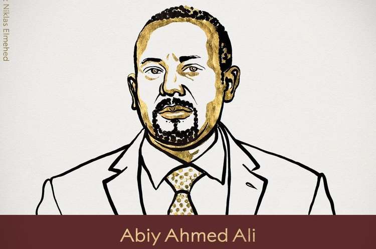 Нобелівську премію миру вручили прем'єр-міністру Ефіопії