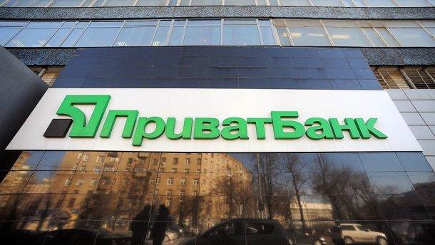 ПриватБанк судитиметься з заводом Коломойського через пікети