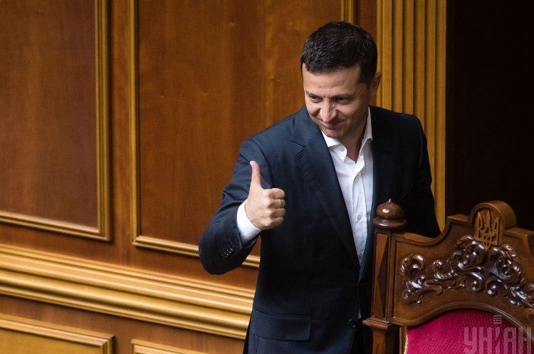 Зеленський підписав закон про стимулювання інвестдіяльності