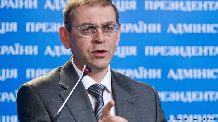 Захист Пашинського оскаржив його арешт