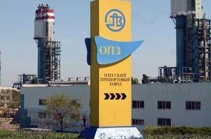 Одеський припортовий завод відновив повноцінну роботу
