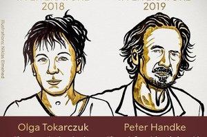 Ольга Токарчук не заплатить в Польщі податок від Нобелівської премії