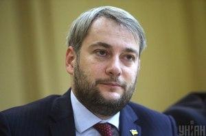 Бно-Айріян розповів про майбутню реорганізацію Київобладміністрації та зарплатню співробітників
