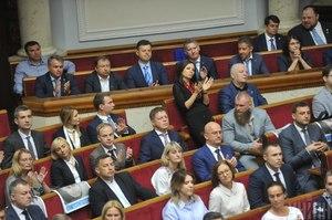 Верховна Рада ухвалила за основу президентський законопроєкт про удосконалення роботи ДБР