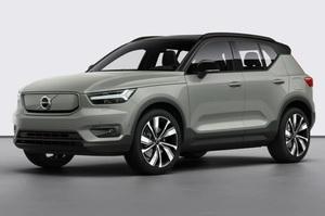 Volvo зменшить шкідливі вихлопи своїх автомобілів на 40% до 2025 року