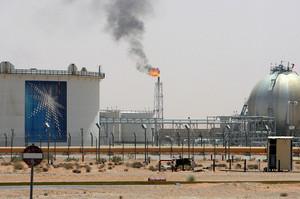 Saudi Aramco знову вирішила відкласти ІРО – ЗМІ