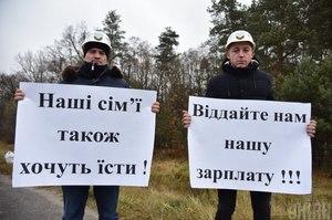 Уряд просить ВР передбачити в бюджеті 1 млрд грн для виплати зарплат шахтарям