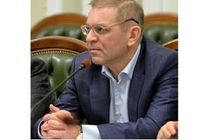 Суд залишив Пашинського під вартою, без можливості подати апеляцію
