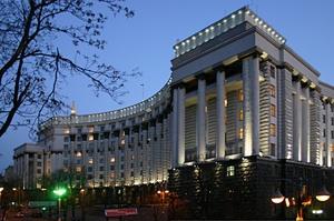 Уряд погодив голів Київської, Кіровоградської, Луганської, Харківської та Чернігівської областей