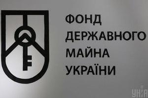 Кабмін погодив об'єднання деяких регіональних відділень ФДМУ – Гончарук