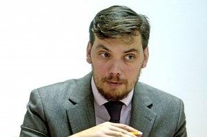 Конкурс на посаду голови НАЗК буде оголошений цього тижня – Гончарук