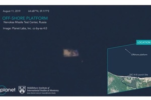 Вибух у Сєвєродвінську трапився через спробу підняти з дна моря ядерну ракету – Держдеп