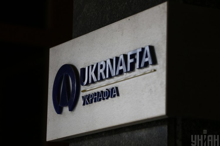 ВСУ задовольнив касацію «Укрнафти» щодо розробки Свистунківсько-Червонолуцького родовища
