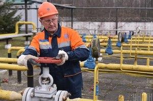 Україна, ЄС та РФ провели консультації щодо переговорів про транзит російського газу з 2020 року