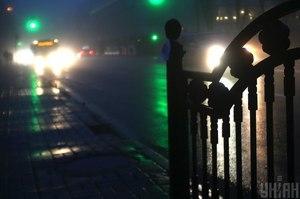 Повітря України знаходиться в межах допустимої норми – Мінекоенерго