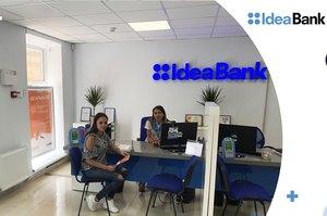 Польський Getin Holding виставив на продаж український Idea Bank