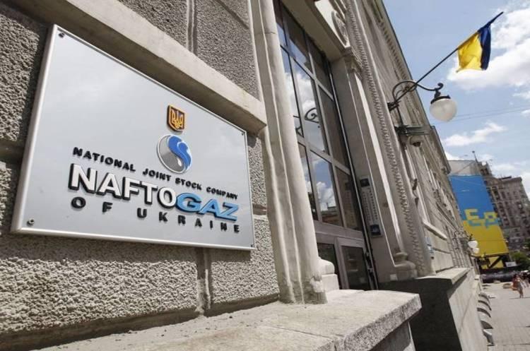 Кабмін зобов'язав «Нафтогаз» поставляти газ у східні області України без урахування боргів ОРДЛО