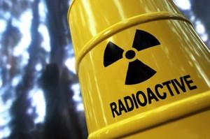 В Росію ввезуть 12 000 тонн уранових відходів з Німеччини