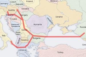 «Нафтогаз» повідомив про арешт владою Нідерландів 100% акцій «Південного потоку»