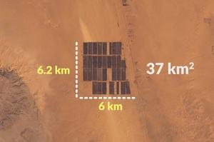 Найбільшу в світі сонячну електростанцію запустили в пустелі Сахара (ВІДЕО)