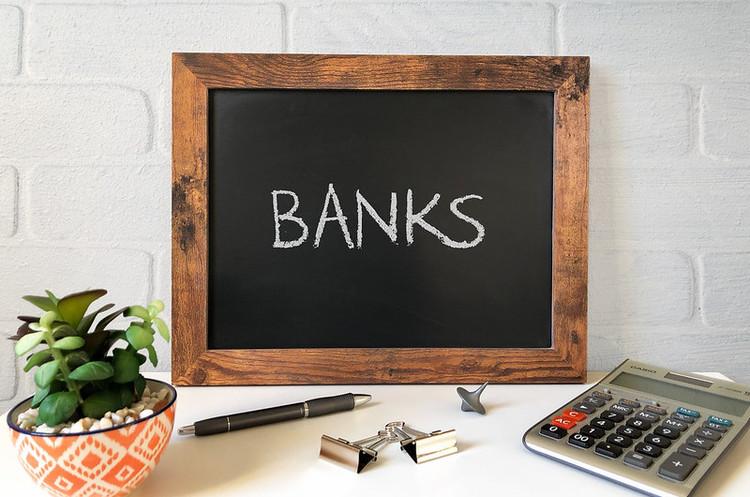 Кредитна політика банків може стати причиною банкрутств невеликих нафтогазових компаній