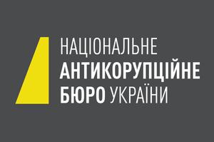 НАБУ проводит обыски у экс-нардепа Дубневича