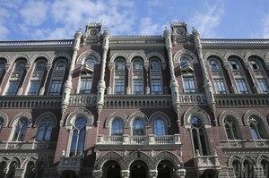 НБУ отменил ограничения на покупку иностранной валюты