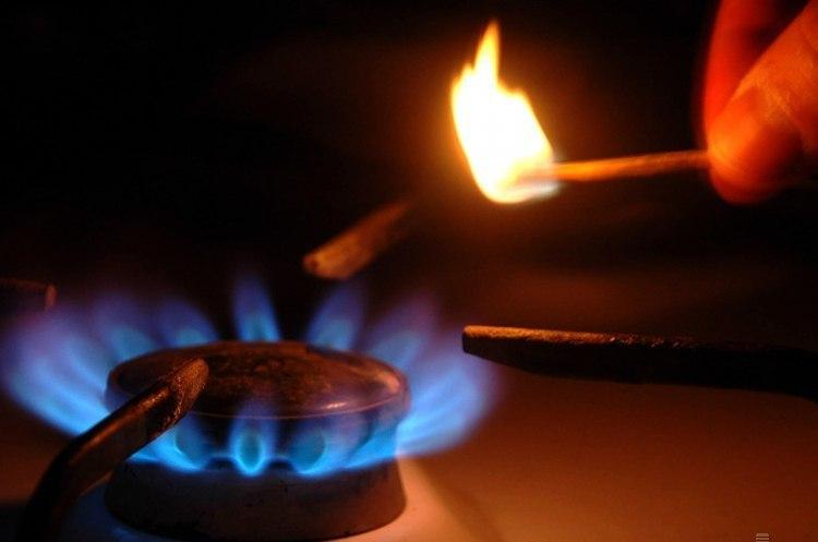 Ціна газу для населення за останні сім місяців зменшилась на 35% - Герус