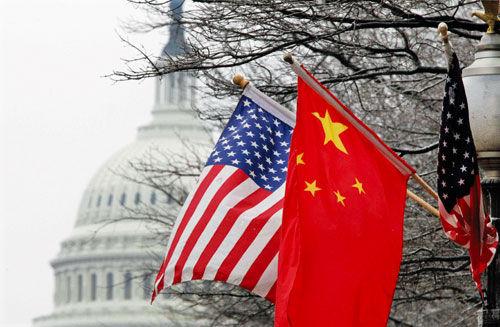 Перший етап торгової угоди між США та КНР може не бути підписаний наступного місяця - Reuters